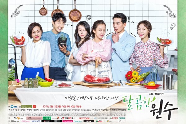 Korean drama starting today 2017/06/12 in Korea