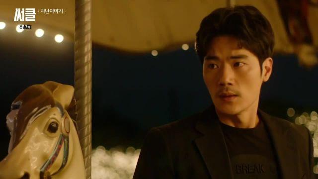 [Video] Added Korean drama 'Circle' episode 7