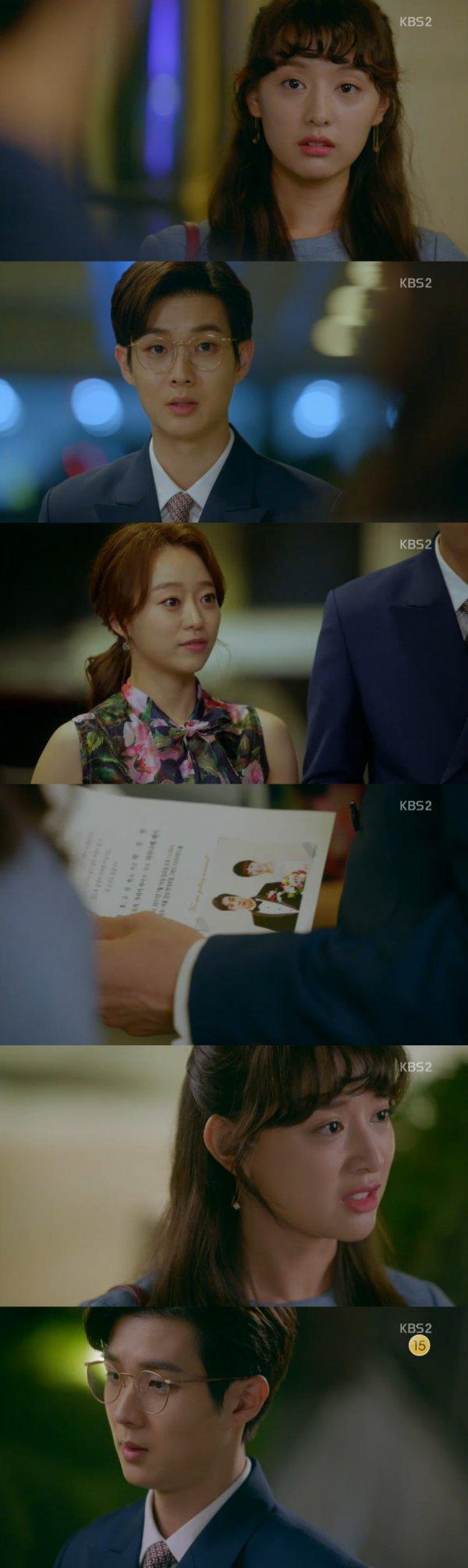 "[Spoiler] ""Fight My Way"" Choi Woo-shik had a fiance"