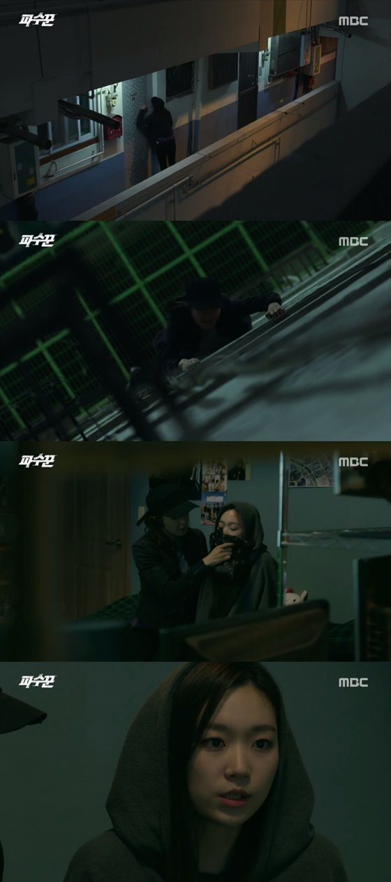 "[Spoiler] ""Lookout"" Kim Seul-gi-I nervous and having difficulty breathing"