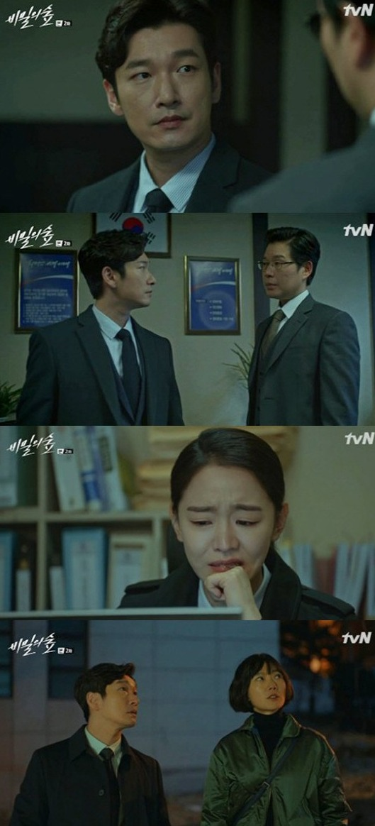[Spoiler] Added episodes 1 and 2 captures for the Korean drama 'Secret Forest'