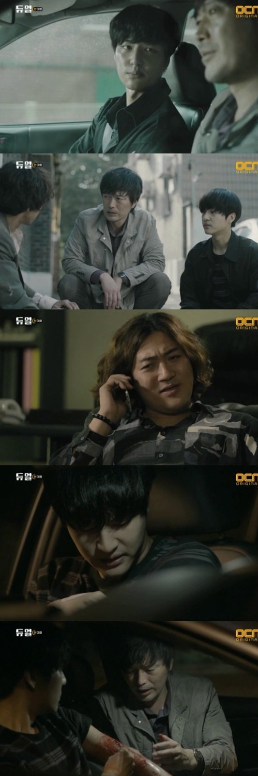 [Spoiler] Added episodes 3 and 4 captures for the Korean drama 'Duel'
