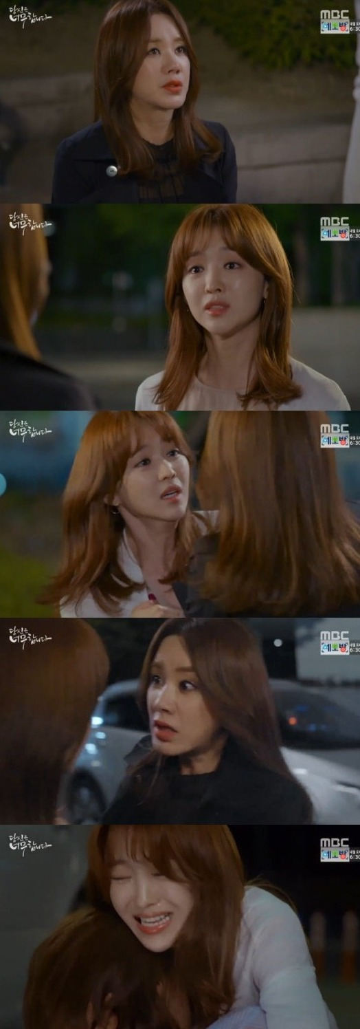 [Spoiler] Added episodes 27 and 28 captures for the Korean drama 'You're Too Much'