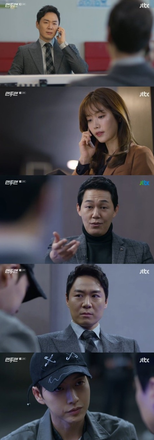 [Spoiler] Added final episodes 15 and 16 captures for the Korean drama 'Man to Man'
