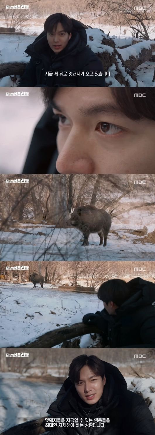 """DMZ The Wild"" Lee Min-ho meets wild boar"
