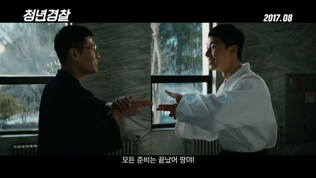 "[Video] Added 30s teaser for the upcoming Korean movie ""Midnight Runners"""