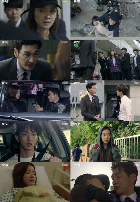 [Spoiler] Added episodes 13 and 14 captures for the Korean drama 'Lookout'