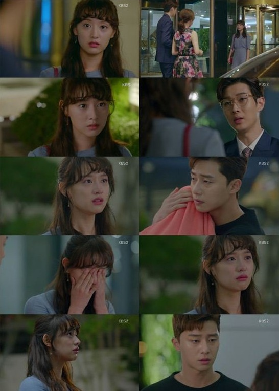 Spoiler] Added episode 7 captures for the Korean drama 'Fight My Way