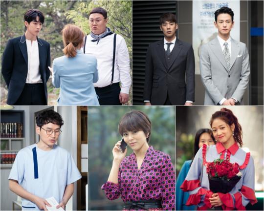 """Bride of the Water God 2017"", from Park Kyu-sun and Song Won-geun"