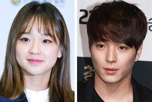 Son Yeon-jae Dating Member of FT Island