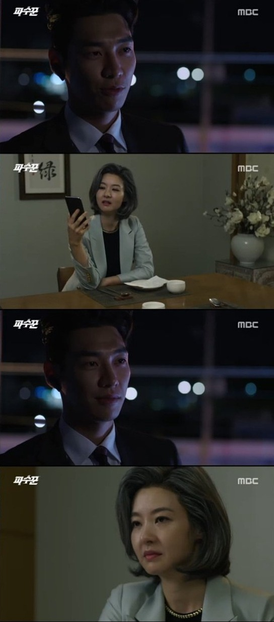 [Spoiler] Added episodes 15 and 16 captures for the Korean drama 'Lookout'