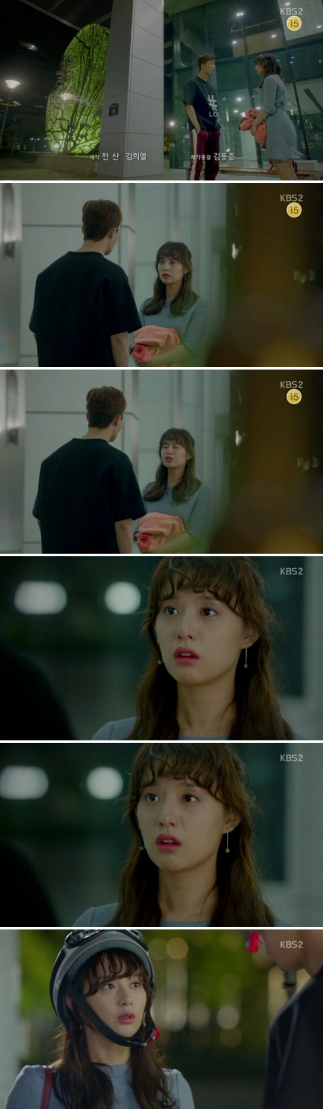 [Spoiler] Added episode 8 captures for the Korean drama 'Fight My Way'