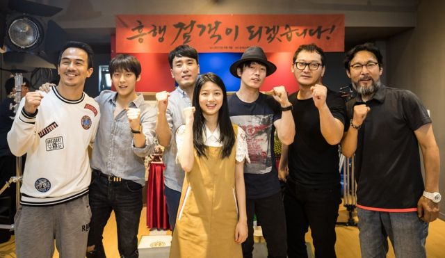 "Jang Hyeok's movie ""Swordsman"" to crank in on the 15th"