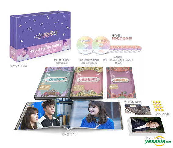 [Upcoming Blu-ray Release] Korean drama