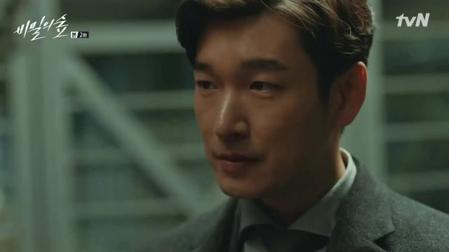 [Video] Added Korean drama 'Secret Forest' episodes 1 and 2