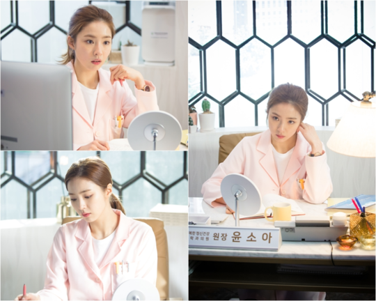 """""""Bride of the Water God 2017"""" Sin Se-kyeong wearing doctor's gown"""