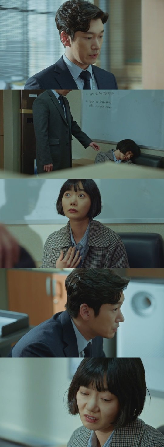 "[Spoiler] ""Secret Forest"" Cho Seung-woo asks Bae Doona if she has boyfriend"