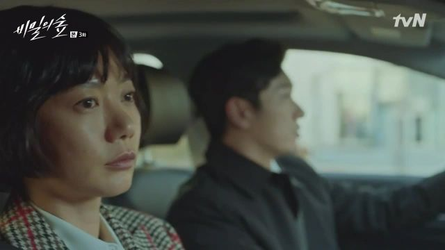 [Video] Added Korean drama 'Secret Forest' episode 3