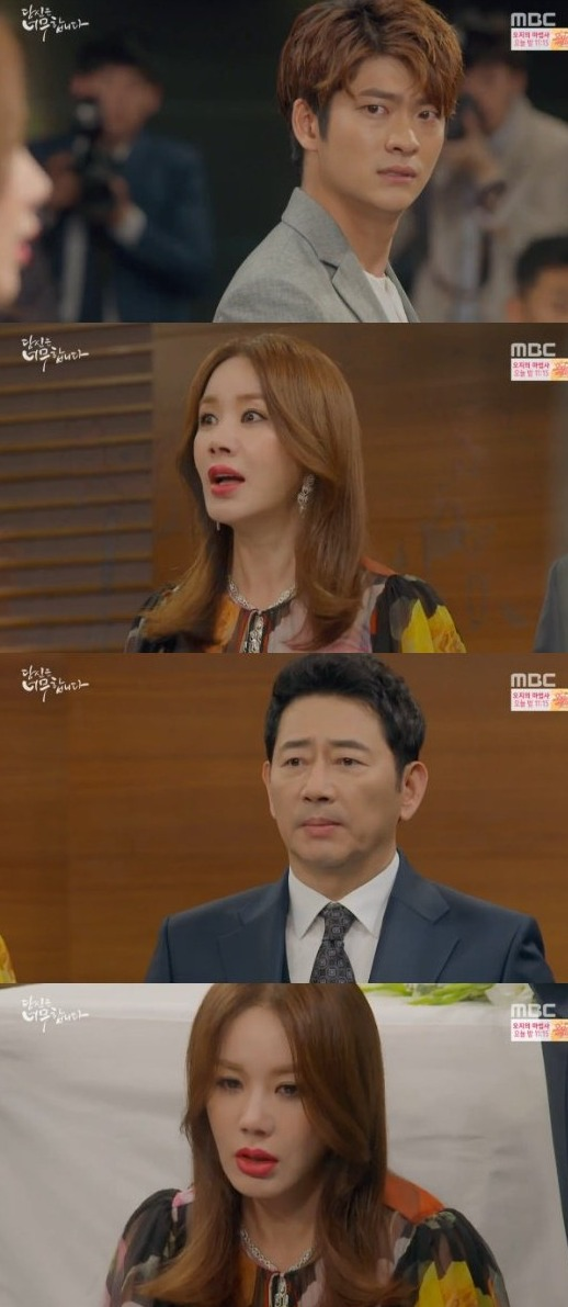 [Spoiler] Added episodes 29 and 30 captures for the Korean drama 'You're Too Much'