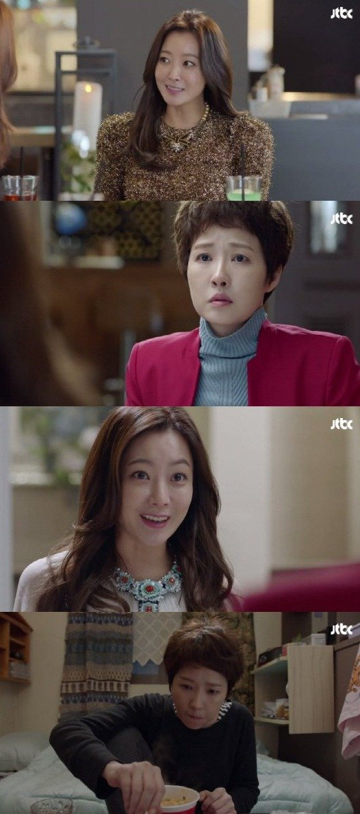 [Spoiler] Added episodes 1 and 2 captures for the Korean drama 'Woman of Dignity'