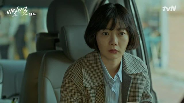 [Video] Added Korean drama 'Secret Forest' episode 4