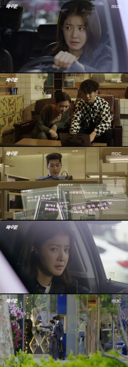[Spoiler] Added episodes 17 and 18 captures for the Korean drama 'Lookout'
