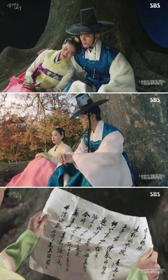 [Spoiler] Added episodes 13 and 14 captures for the Korean drama 'My Sassy Girl – Drama'