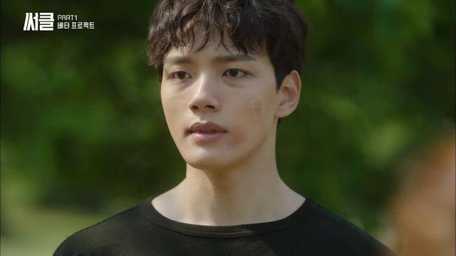 [Video] Added Korean drama 'Circle' episode 10