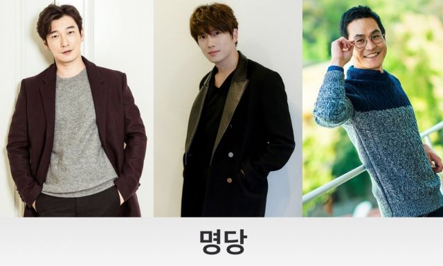 "Upcoming Korean movie ""Grave Site"""