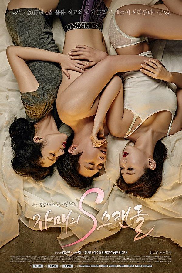 Upcoming Korean movie