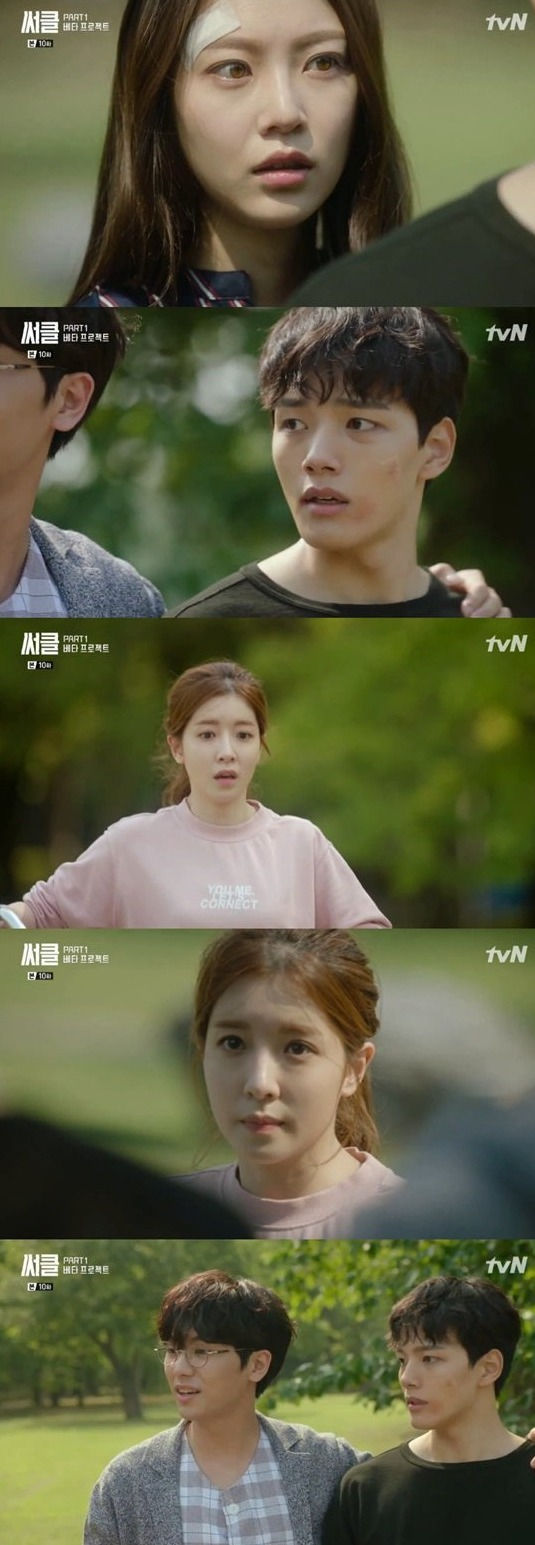 [Spoiler] Added episode 10 captures for the Korean drama 'Circle'