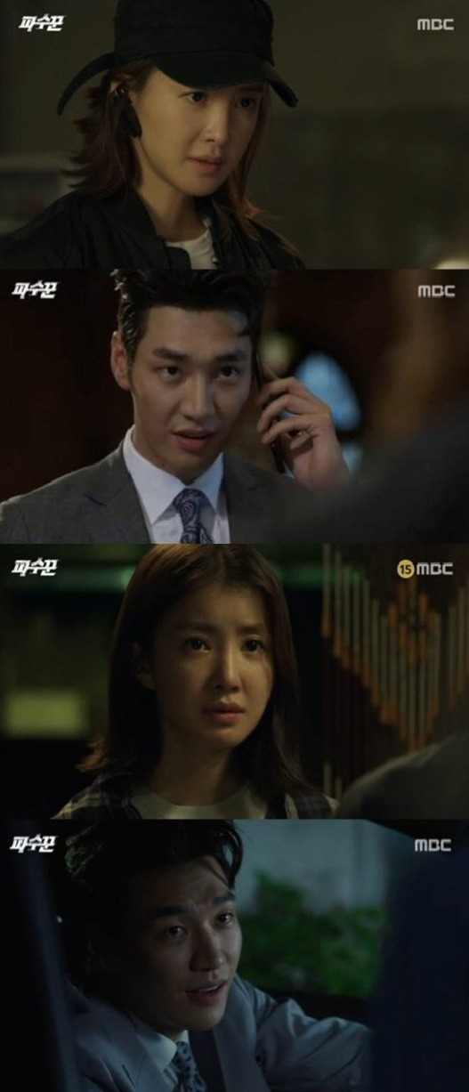 [Spoiler] Added episodes 19 and 20 captures for the Korean drama 'Lookout'