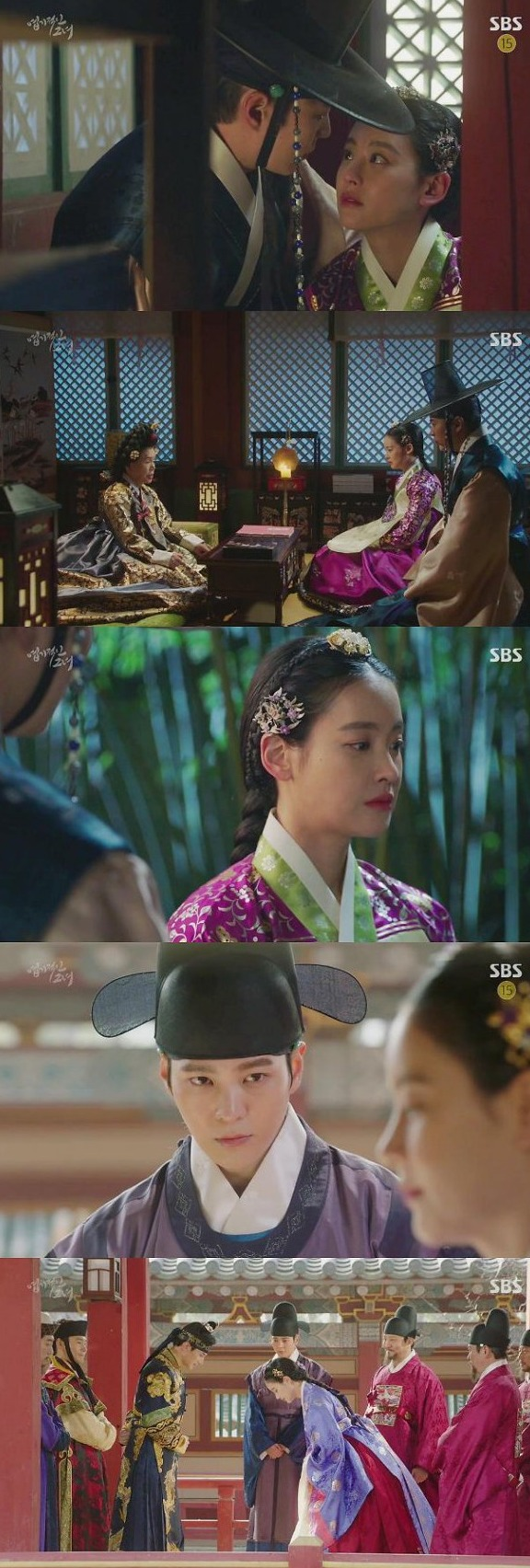 [Spoiler] Added episodes 15 and 16 captures for the Korean drama 'My Sassy Girl – Drama'