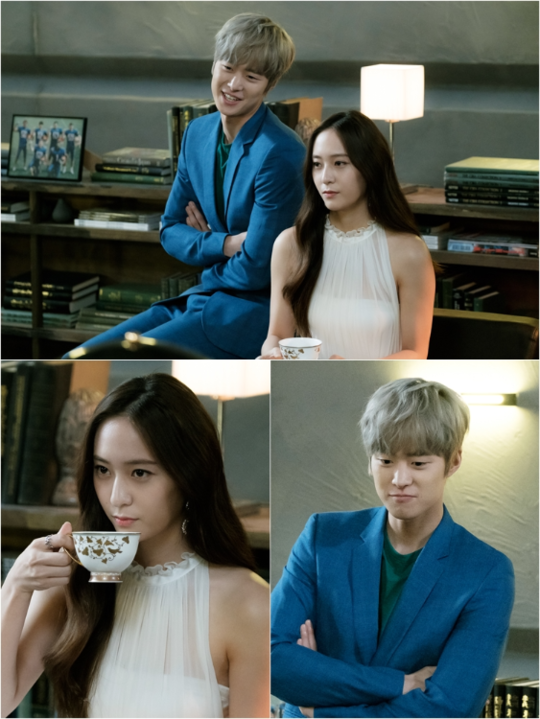 """""""Bride of the Water God 2017"""" Krystal and Gong Myung form a conspiracy"""
