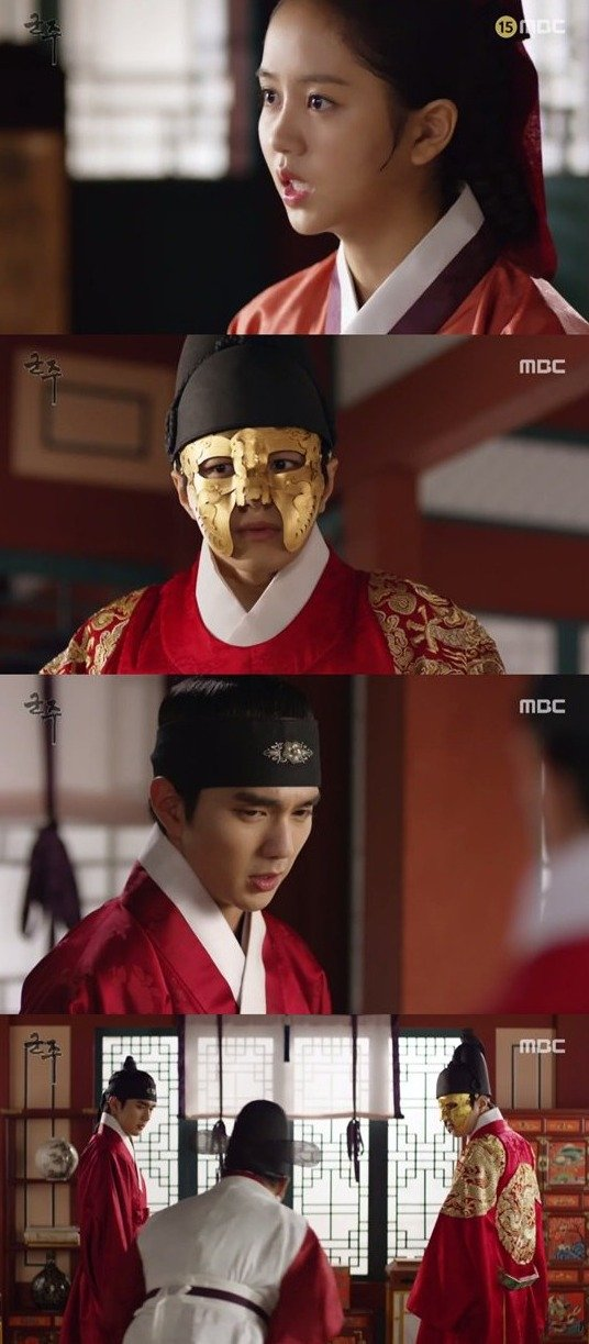 [Spoiler] Added episodes 25 and 26 captures for the Korean drama 'Ruler: Master of the Mask'