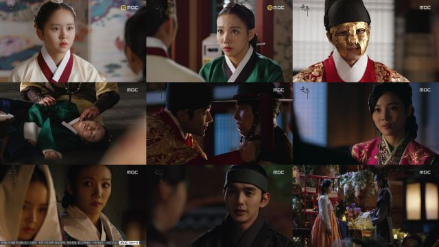 "[HanCinema's Drama Review] ""Ruler: Master of the Mask"" Episodes 27-28"