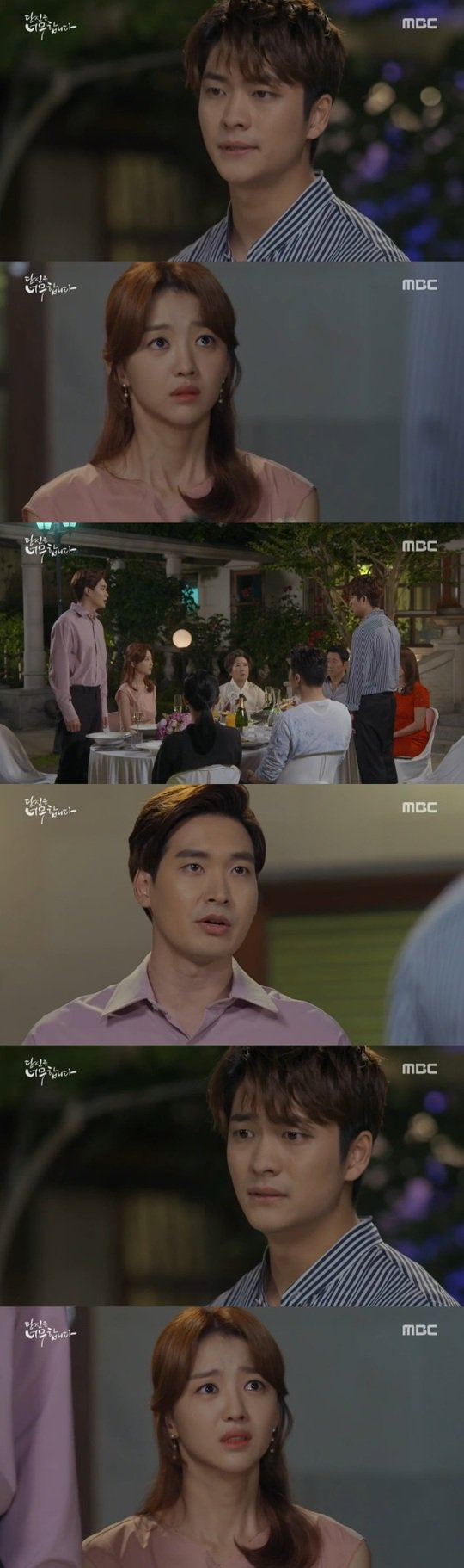 "[Spoiler] ""You're Too Much"" Kang Tae-oh and Jung Gyu-woon fight over Jang Hee-jin"