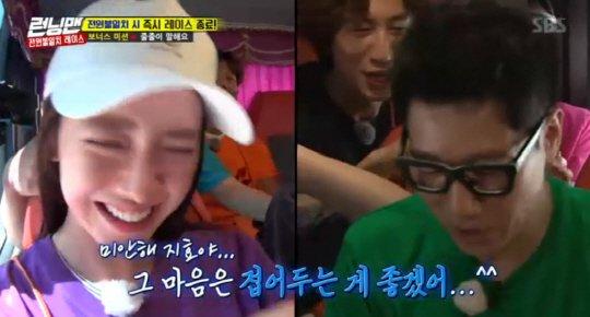 """""""Running Man"""" Song Ji-hyo, """"Ji Seok-jin is close to my ideal type"""""""