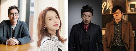 Kim Joo-hyeok and Chun Woo-hee to star in