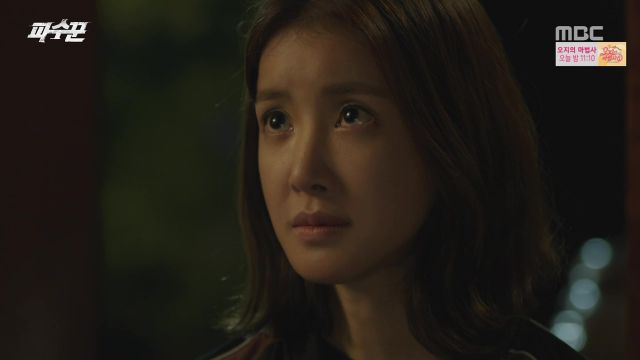 "[HanCinema's Drama Review] ""Lookout"" Episodes 9 and 10"