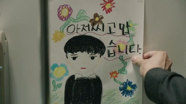 Soo-yeon's drawing of Seong-hoon