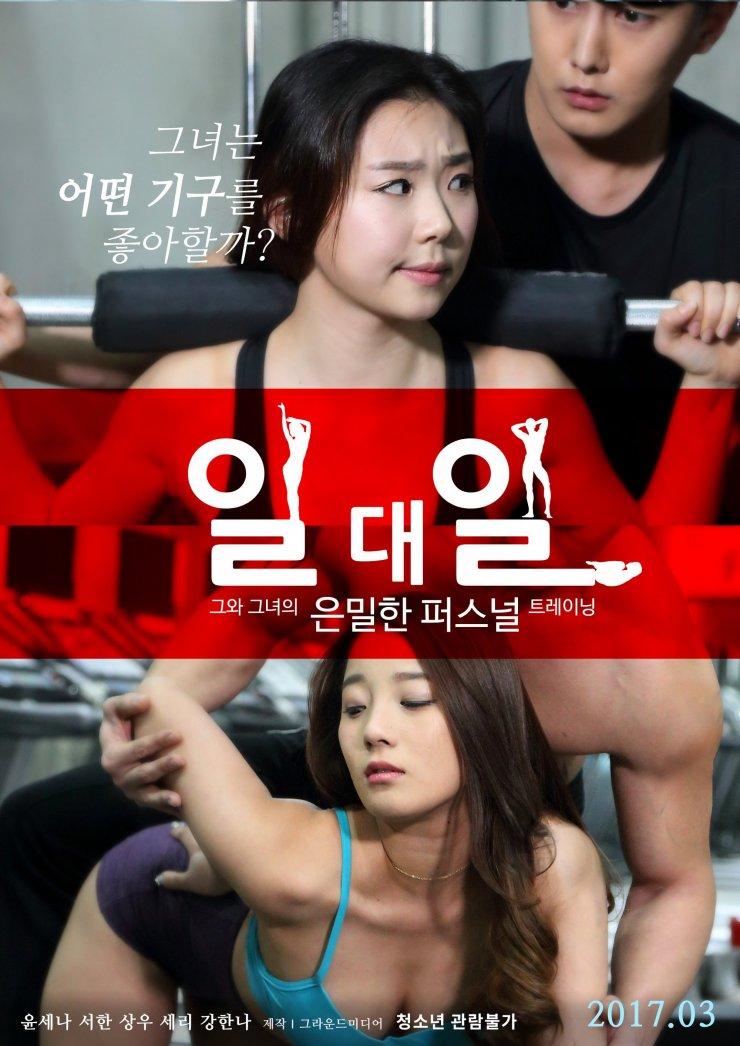 korean actors dating 2017