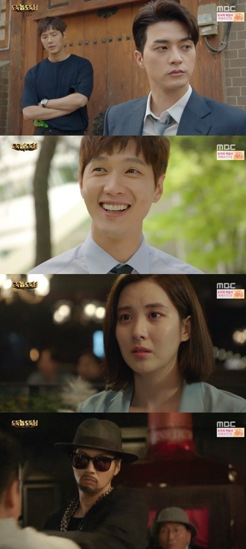 [Spoiler] Added episodes 15 and 16 captures for the Korean drama 'Bad Thief, Good Thief'