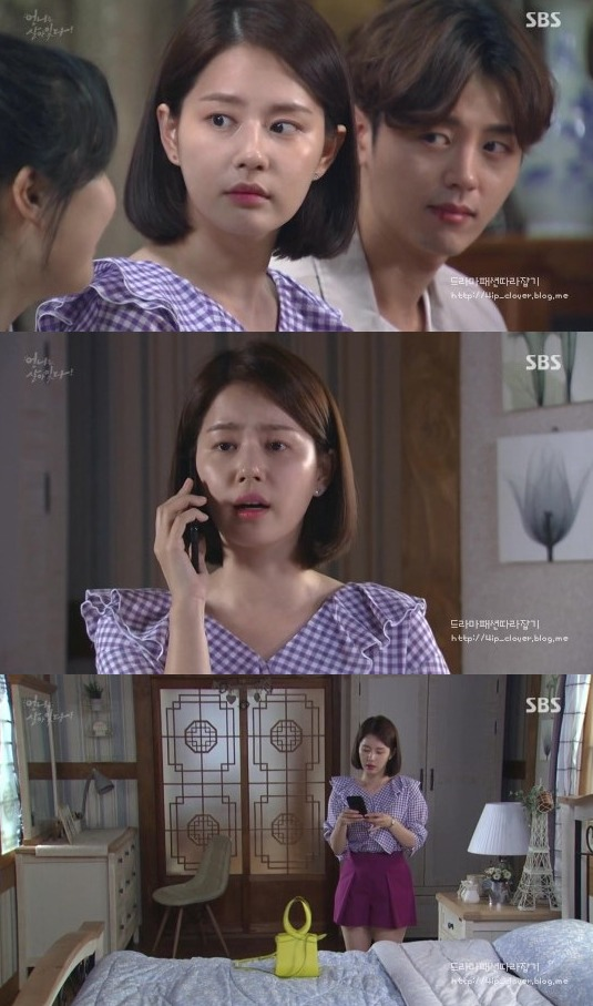 [Spoiler] Added episodes 23 and 24 captures for the Korean drama 'Sister is Alive'