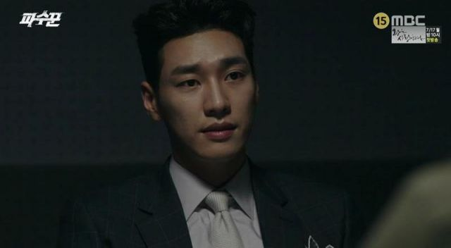 [Video] Added Korean drama 'Lookout' episodes 25 and 26