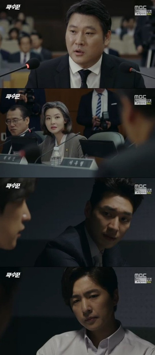 [Spoiler] Added episodes 25 and 26 captures for the Korean drama 'Lookout'