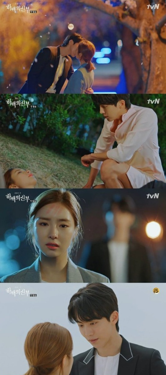 [Spoiler] Added episode 1 captures for the Korean drama 'Bride of the Water God 2017'
