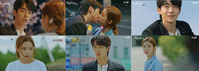"[HanCinema's Drama Review] ""Bride of the Water God 2017"" Episode 2"