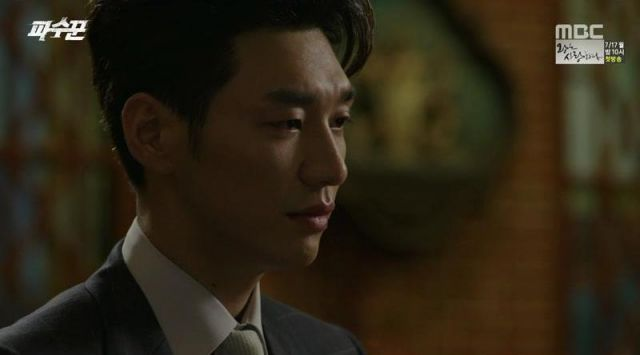 [Video] Added Korean drama 'Lookout' episodes 27 and 28
