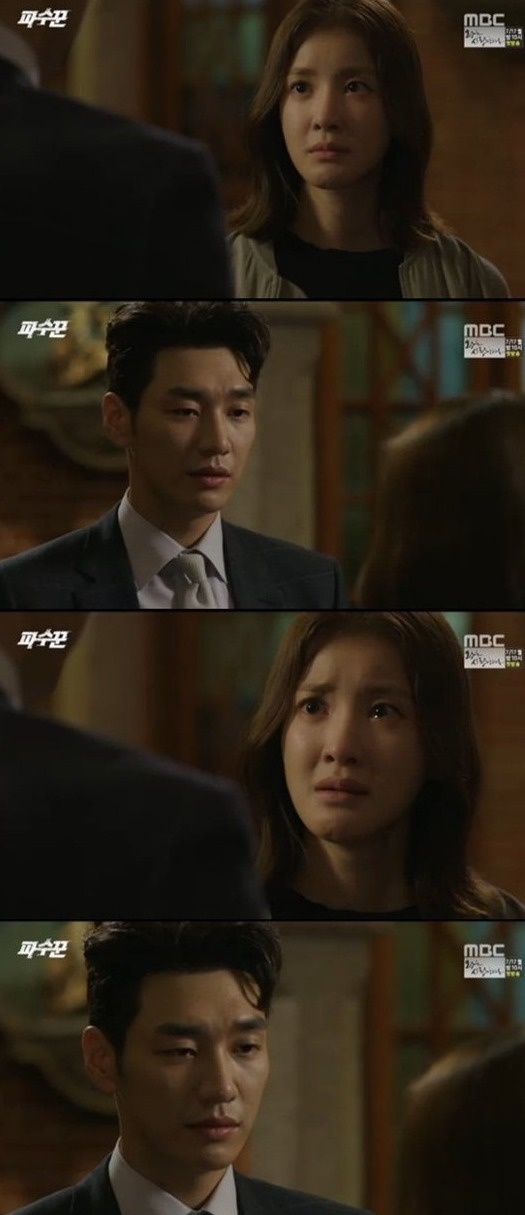 [Spoiler] Added episodes 27 and 28 captures for the Korean drama 'Lookout'